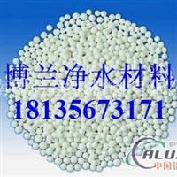 活性氧化铝除氟剂性能 氧化铝球