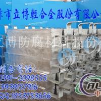 高效铝阳极 铝阳极高效防腐厂家