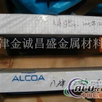5052中厚铝板5052花纹铝板
