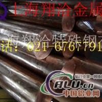 如新产品Qsn43锡青铜板价格优惠