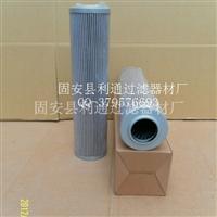 供应V4051B6C10威格士液压