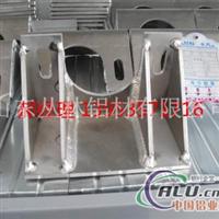 装备铝焊接