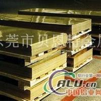 H62黄铜扁排