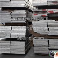 6a02鋁排 6a02鋁排價格