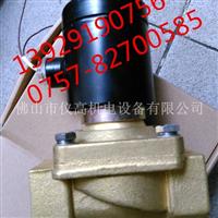 ZCM25 ZCM32天然气电磁阀