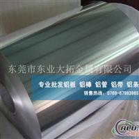 5056铝带密度价格