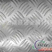 中厚铝合金板1060花纹铝板