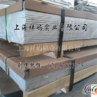 al6061耐磨铝板