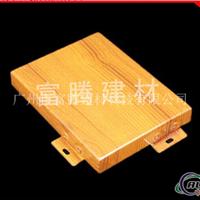 木纹铝单板 仿木纹勾搭铝板