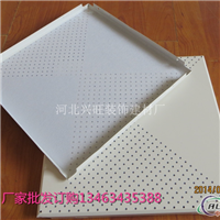 铝扣板价格 吊顶铝扣板生产销售