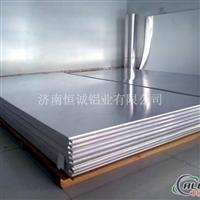 深冲铝板生产厂家