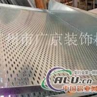 传祺汽车广州4s店镀锌钢板装饰