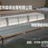 易切削铝板6082T6