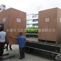 国产高低温试验机火热售卖厂家