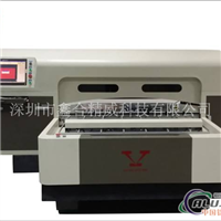 LED灯条V槽自动分板机生产厂家