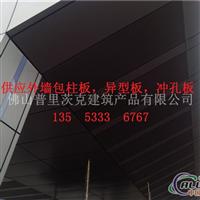 氟碳铝单板、2.5氟碳铝板