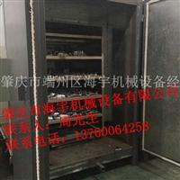 供應紅外線烤爐,規格尺寸可定制