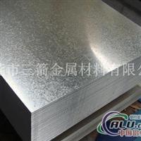 专业销售5010 铝合金,化学成分
