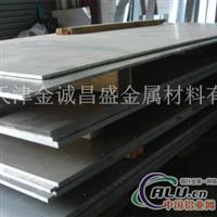 6083铝板铝合金板