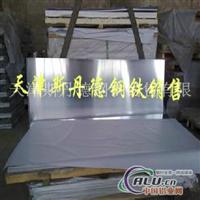 7075铝板每公斤价格