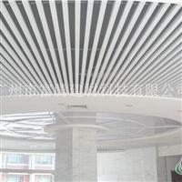 名优品牌 富腾展厅装饰铝方通