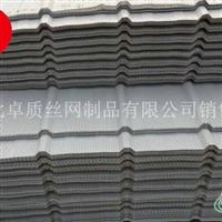 铝板穿孔压型吸音板 压型铝板