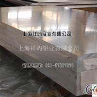 7075易切削铝板