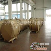 5083铝板每公斤价格