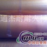 耐高温纤维铝液过滤网