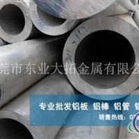 7050鋁管供應商