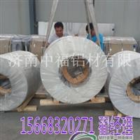1060H24保溫鋁皮 標準國標保證