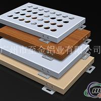 铝单板幕墙生产厂家