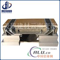 供應抗震伸縮縫安裝方法