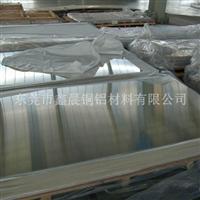 廠價直銷 5052鋁合金板鏡面鋁板