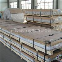 国标5A12铝合金板,5A12铝合金板