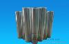 Aluminium Battery Foil