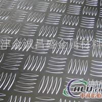 1060花纹铝板6061铝板