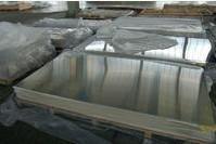 7075铝板铝合金花纹板