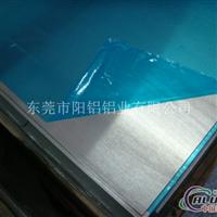 现货优质铝板5052进口薄铝板