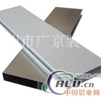 铝方通天花 白色U型铝方通厂家直销