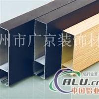 厂家直销铝方通吊顶  木纹铝方通吊顶