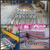 山东铝瓦压型厂家 铝瓦楞板价格
