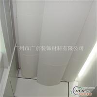 铝单板天花吊顶厂家