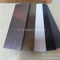 三明铝合金装饰材料厂家直销