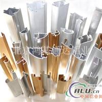 铝型材铝型材