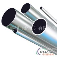 6063空心铝管国标铝管6061铝管
