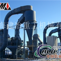 石料磨粉設備 石灰石生產線