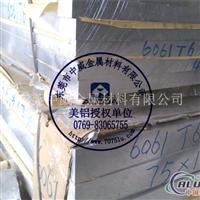 AL5052铝板多少钱一公斤
