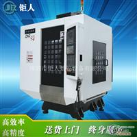 压铸铝加工中心配件加工中心