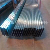 铝方通的常用规格